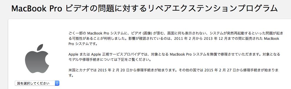 スクリーンショット 2015-02-24 11.46.20