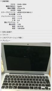 スクリーンショット 2015-04-29 17.55.55